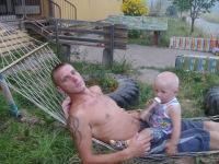Александр Плугин, Лысково, id155416059
