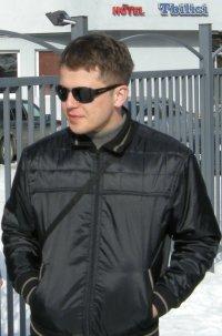 Gio Kopaleishvili, Самтредиа