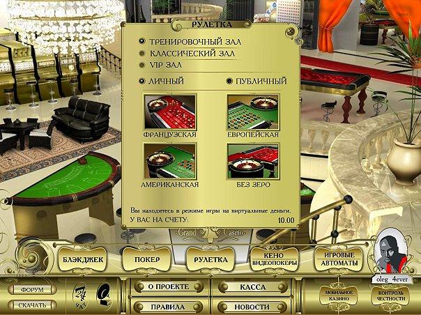 Интересные игры: Бездепозитный  бонус в казино