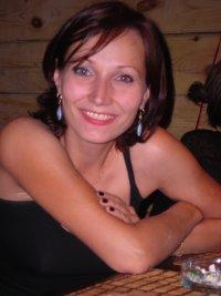 Юлия Генералова, 4 февраля , Новокузнецк, id65634262