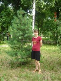 Лена Андреева, 1 июня , Хабаровск, id128211379