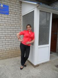 Анна Бодрикова(диденко-корнева), 5 января 1977, Челябинск, id136826050