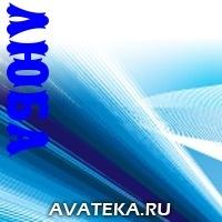 Любовь Земная, 7 марта 1954, Запорожье, id164140177