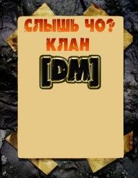 Саша Резкий, 27 июля , Казань, id165582495