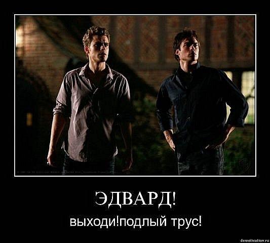 http://cs10413.vkontakte.ru/u27576257/120687185/x_16e0058f.jpg