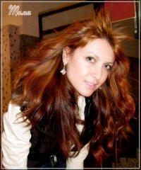 Тамара Тусиашвили, 18 сентября , Пермь, id35126337