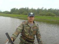Александр Сысуев, 13 марта 1971, Якутск, id71620912