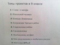 Zavarko Ya, 17 ноября 1994, Москва, id81853255