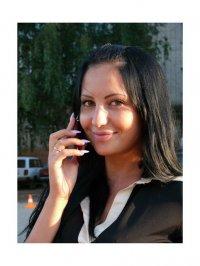 Alla Peters, 14 августа 1995, Новосибирск, id89262351