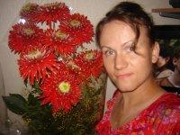 Лена Бородина(усова), 11 сентября 1987, Владивосток, id97717576