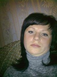 Елена Казначеевская, 15 ноября 1988, Кривой Рог, id98566057