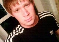 Васёчик Янковский, 29 июля 1991, Оренбург, id108041218