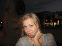Анечка Алексеенко, 20 сентября 1998, Санкт-Петербург, id154176230