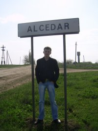 Александр Лунгу