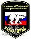 Safonoff Sany, 17 июня , Львов, id156645028
