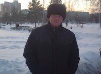 Денис Дербенёв, 5 июля 1983, Тюмень, id58417474