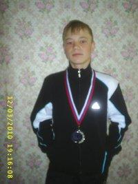 Андрей Ермолин, 7 мая , Екатеринбург, id69431780