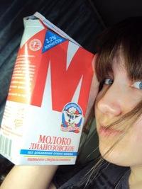 Екатерина Орлова, 1 января , Москва, id15755011