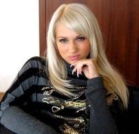 Охуеная Блондинка (клубничка), 12 мая 1991, Киев, id113036535
