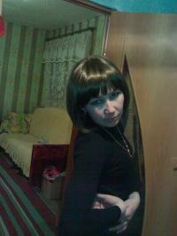 Алия Укаева, 16 октября 1990, Магнитогорск, id151587263