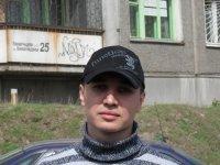 Александр Терехов, 31 мая 1983, Набережные Челны, id24157338