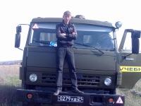 Валерий Харитонов, 29 мая 1994, Ростов-на-Дону, id92918805