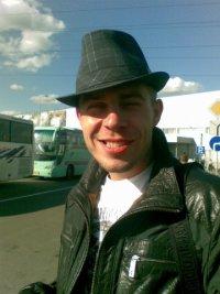 Александр Шамбер