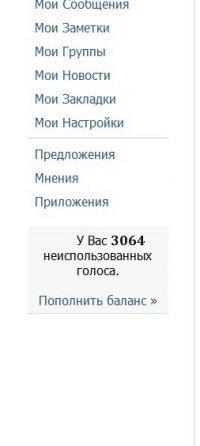 Вероника Μакарова, 17 февраля 1991, Киев, id85912526