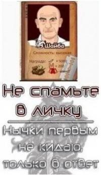 Сергей Колесников, 14 мая , Киев, id105215831