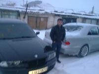 Нарек Арутюнян, 4 февраля , Ростов-на-Дону, id11831973