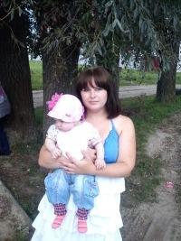 Кристина Сигова, 17 декабря , Почеп, id143396493