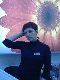 Татьяна Богданова, 14 сентября , Санкт-Петербург, id20231310