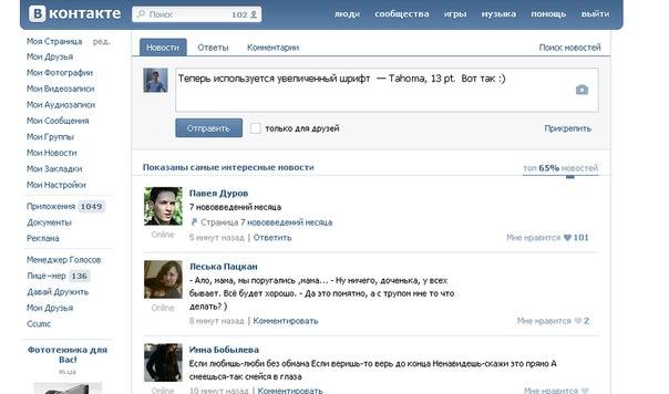 Онлайн новости украины майдан онлайн