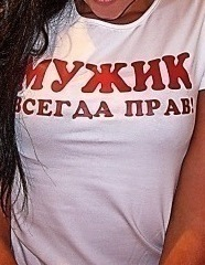 Павел Грижес, 1 октября 1988, Мурманск, id54216276