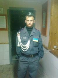 Вадим Цап, 2 сентября 1991, Бахмач, id84367981