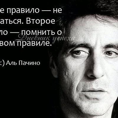 Артем Арсланов, 28 августа 1987, Москва, id130501318