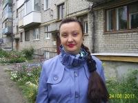 Алена Редькина, 17 мая , Пышма, id139361163