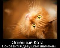 Кристина Горбушина, 16 июня , Самара, id163034255
