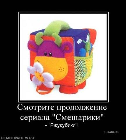 http://cs10419.vkontakte.ru/u46806398/123895890/x_f8ddbf3b.jpg