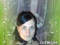 Даринка Разгоняева, 16 июня , Москва, id64300398