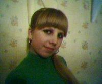 Танюша Коваль, 20 декабря 1992, Кировоград, id68589628