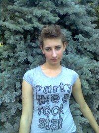 Ася Караджи, 11 июня 1993, Магнитогорск, id86024983
