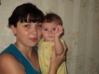 Диана Иванова, Челябинск, id86055813