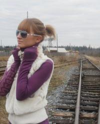 Юлия Калашникова, 15 ноября , Лесосибирск, id104453233