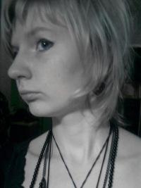 Мария Цырулева, 2 октября , Мурманск, id109870062