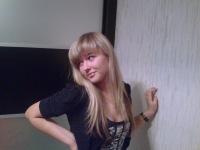 Анастасия Решетилова, 6 ноября 1996, Ростов-на-Дону, id120513537