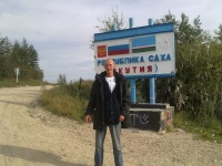 Руслан Лунченко, 6 мая 1979, Нерюнгри, id149885342