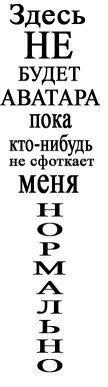 Леруся Зайка, 20 октября , Санкт-Петербург, id56210754