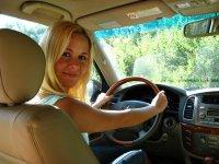 Алина Овсиенко, 8 сентября , Одесса, id90353299