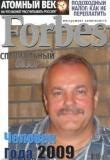 Геннадий Ткаченко
